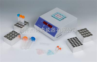 DH100-2恒温金属浴