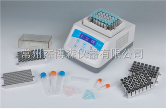DH300实验室干式恒温器