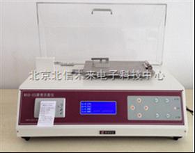 摩擦系数仪 动摩擦系数测量仪 静摩擦系数测定仪