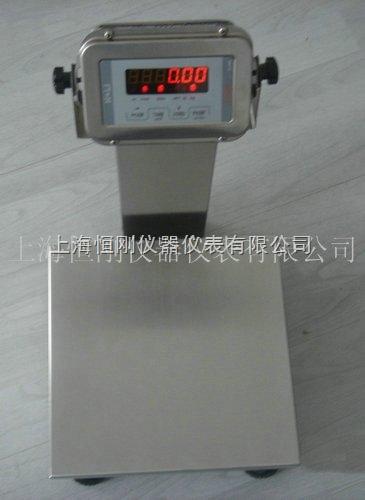 挪动式60公斤计数电子台秤