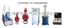 上海交直流试验变压器