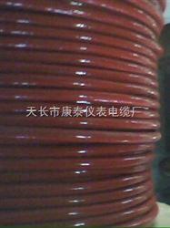 ZRC-KFGP2阻燃控制电缆/厂家