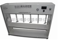 上海六联恒温自动升降搅拌器