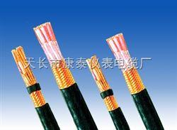 KHF4VRP耐高温电缆