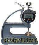 KY-CH-12.7-STSX数显塑料簿膜薄片台式测厚仪