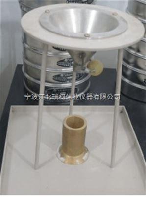 壓裂液支撐劑體積密度測試儀,支撐劑體積密度測試儀