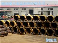 蒸汽管道保溫銷售商