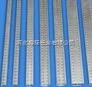 浙江高频焊14A中空铝条
