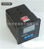 原装正品PH ORP-2000酸碱度控制器 PH ORP2000 PH度控制表兰泰现货