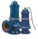 大口径移动式潜水排污泵