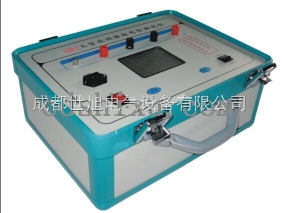 sxj411-大型地网接地电阻测试仪-成都世旭电气设备