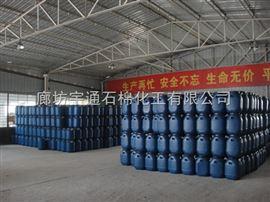 YT-8265供暖臭味剂固体粉末块状臭味剂