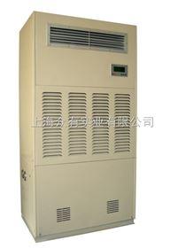 HF7N北京天津黑龙江安徽江苏广东恒温恒湿机组精密空调