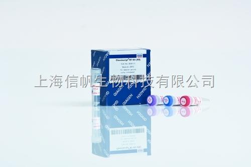 大鼠细小病毒RV株(PV-RV) ELISA试剂盒上海现货供应,提供一对一咨询