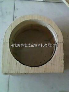 青岛防腐木托 垫木