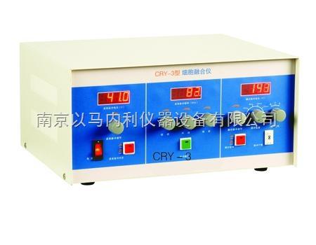 南京以马内利仪器设备有限公司