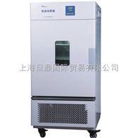 MJ-250-I国产霉菌培养箱销售价