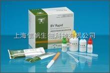 鸡禽流感H5抗原(AIV-H5 Ag) ELISA试剂盒定性定性上海现货供应,提供一对一咨询