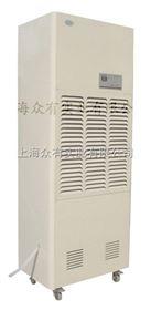 CFZ-7安徽宣城芜湖马鞍山合肥除湿机抽湿机
