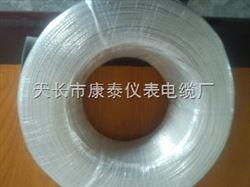 耐高温屏蔽电缆AFBP
