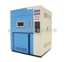 SC/SN水冷氙灯老化试验箱