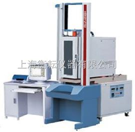 HY-201CSGD電腦伺服式高低溫拉壓力試驗機(超高溫或超低溫多種機型選配)