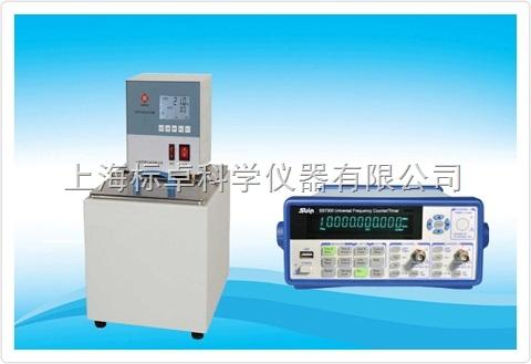 BZ-TS透射式烟度计检定装置