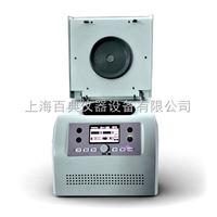 CM-16微量高速冷冻离心机