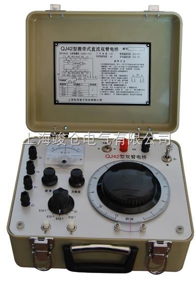 QJ42型直流双臂电桥价格 厂家