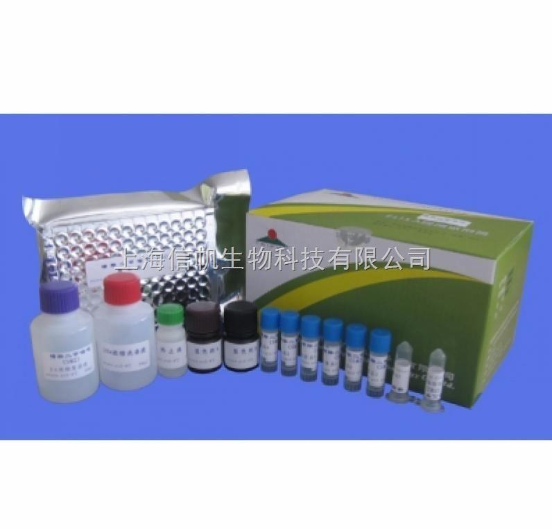 人可溶性CD40配体(sCD40L) ELISA试剂盒精灵敏度高,免除您的实验后顾之忧