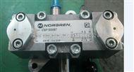 VSP150097诺冠气缸