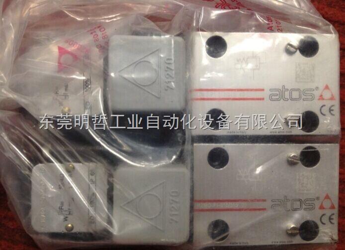 现货推出ATOS电磁换向阀