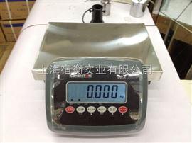 常州牛顿力称重系统有限公司 EWA电子台秤,落地式磅秤