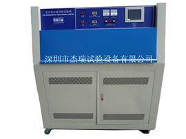 荧光紫外光照加速耐候试验机