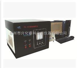 TS-3000紫外荧光测硫仪 紫外测硫仪 测硫仪