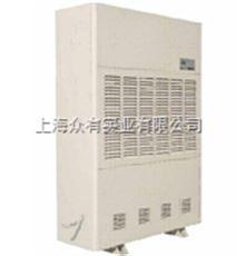 河北唐山工业除湿机CFZ-10