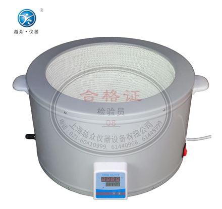 上海越众ZNHW20L实验室数显恒温电热套