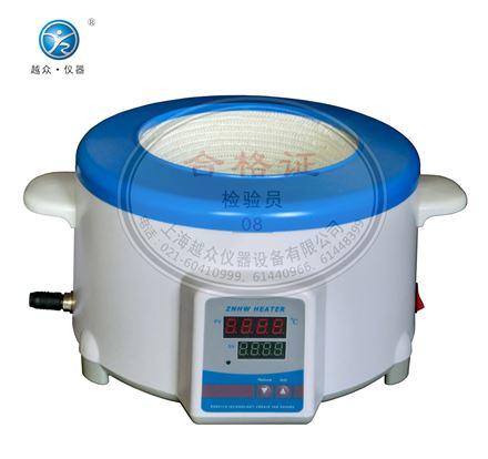 上海越众智能电加热套 烧瓶电热套厂家