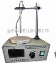 厂家直销85-2控温型磁力加热搅拌器