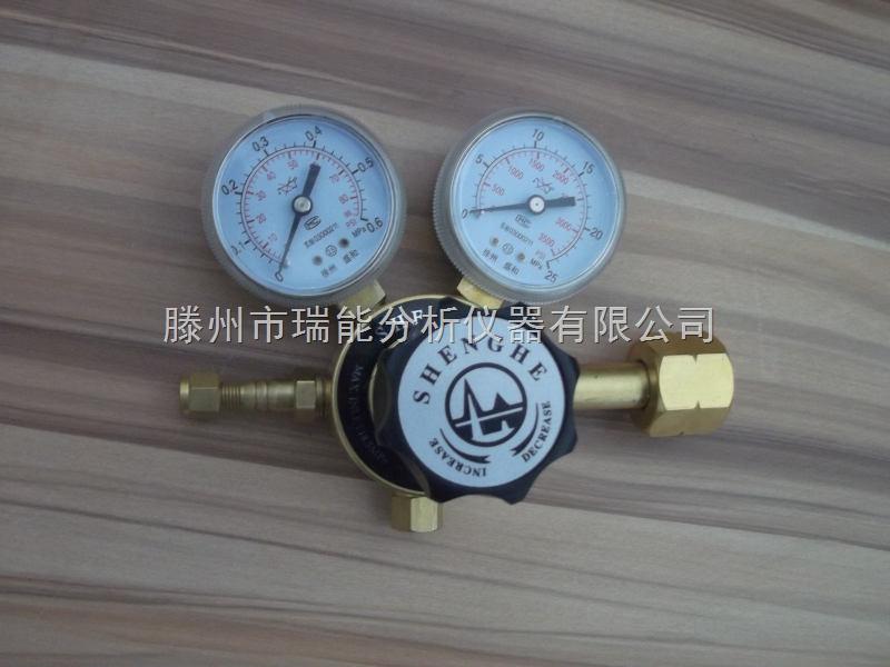 气相色谱仪氮气减压器、氢气减压器、空气减压器
