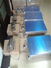 T-Scale防水秤,惠尔邦BWS防腐台称,150公斤落地式电子秤