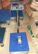 上海耀华称重仪XK3190-A12E+,TCS-30kg电子台秤