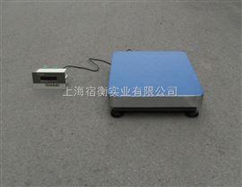 带4-20毫安信号输出30公斤电子秤,60kg台称带开关信号