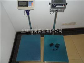 上海耀华XK3190-C602控制仪表,上海耀华正品销售带4-20ma电子秤
