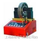 ZJY18轴承涡流加热器