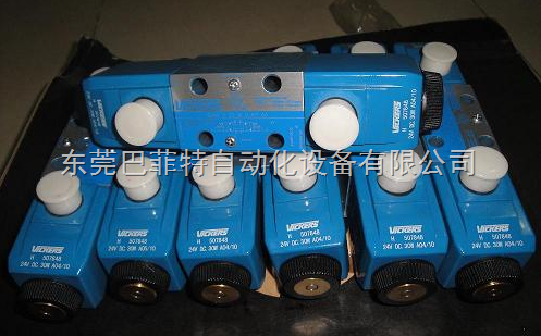 VICKERS电磁换向阀DG4V-3系列现货