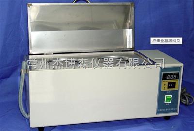 HHB-420数显恒温水箱