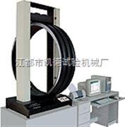 波纹管环钢度试验机,双臂波纹管环刚度试验机