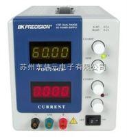 美国BK Precision直流电源