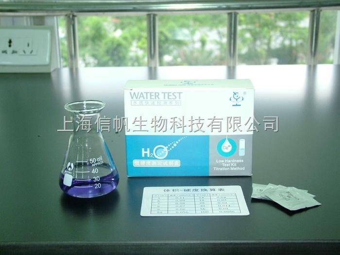 人内皮素-1(ET-1) ELISA试剂盒现货供应,提供送货上门服务,快递包邮